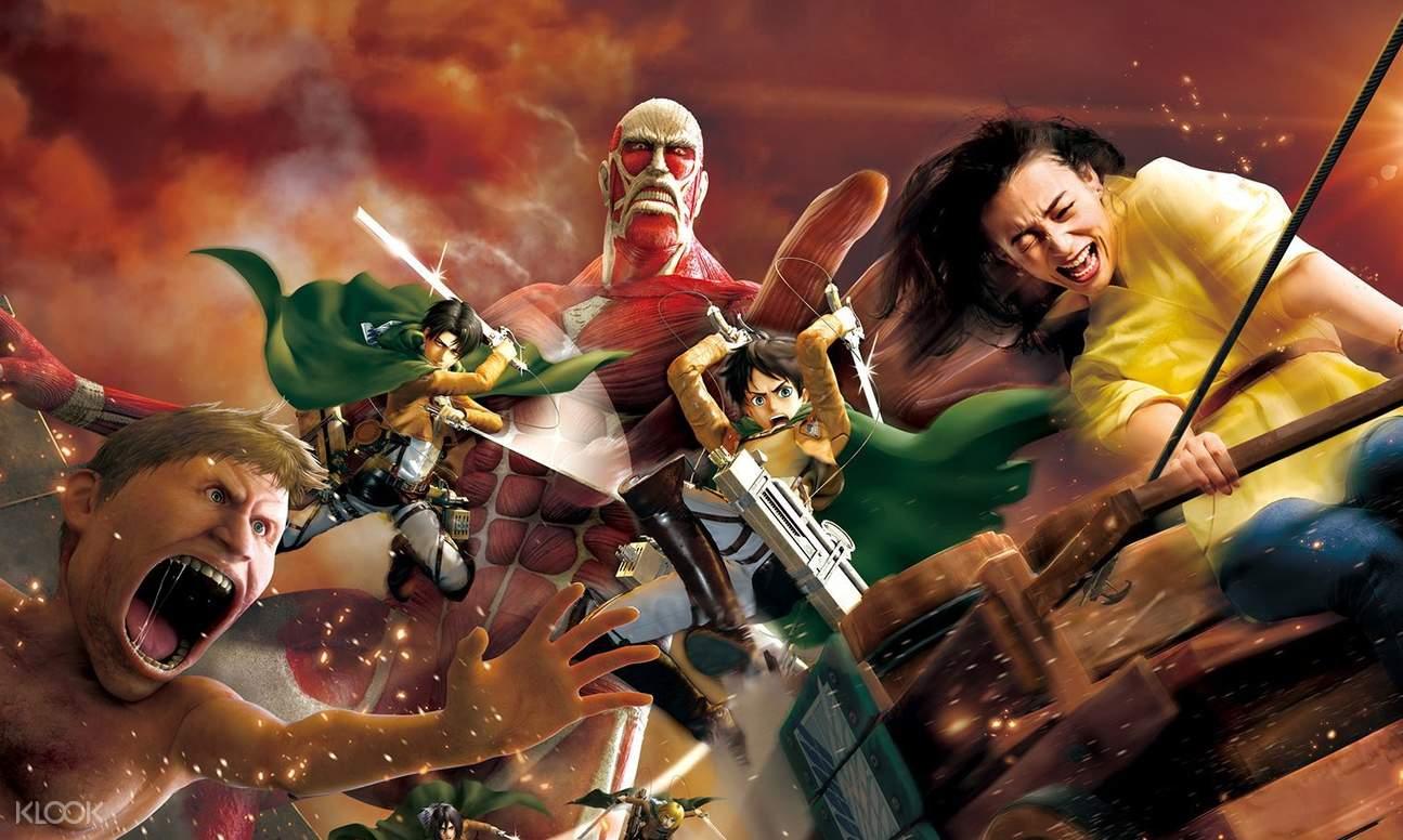 Attack On Titan xr ride